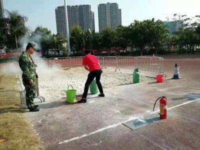光明区文化广电旅游体育局举办第三届文化市场消防安全技能运动会