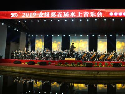 連續兩晚精彩紛呈!龍崗第五屆水上音樂會落幕
