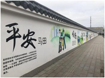 """马田街道将围社区:""""四个维度""""打造高品质社区获赞"""