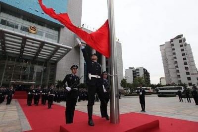 深圳市公安局:勇做党和人民的忠诚卫士