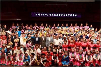 天籁!深圳(福田)首届民族童声合唱节圆满闭幕