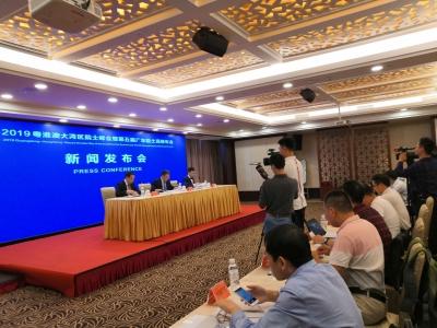 2019粤港澳大湾区院士峰会11月27日至29日在东莞举行