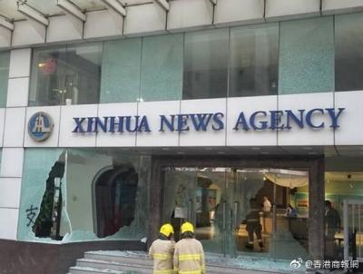 新华社亚太总分社办公楼遭暴徒打砸破坏,内部照片曝光