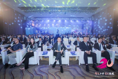 星河智善生活集团20周年品牌发布会举行  廿载温暖相伴 升级城市生活