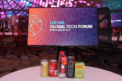 全球首个凉茶饮料国际标准发布 王老吉国际化步入快车道
