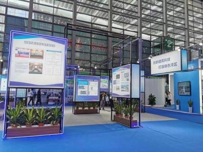 """深圳发布""""十三五""""工程建设科技重点项目计划"""