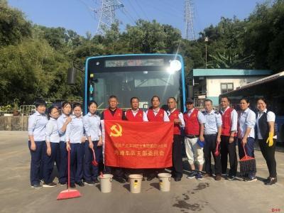 巴士集团秀峰车队开展先锋示范专项活动