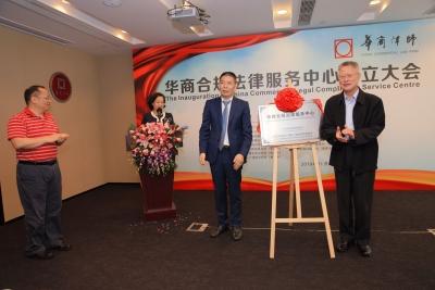 企业福音,深圳首家律师事务所合规法律服务中心成立
