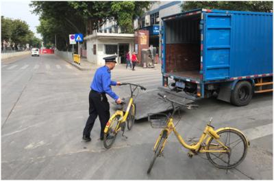 航城全面开展共享单车整治