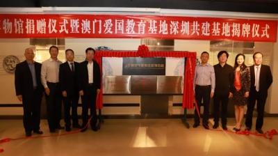 """深圳这所学校有个""""青花瓷博物馆"""",规模质量媲美专业博物馆"""