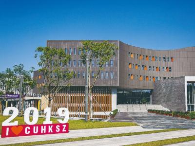 港中大(深圳)2020年研究生招生開啟!17個研究生項目了解一下