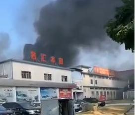 东莞企石东山村发生火灾,1人死亡7人受伤