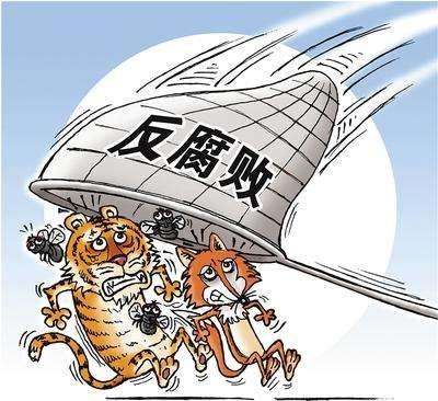光明召开区委反腐协调小组会议,合力开创反腐败斗争崭新局面