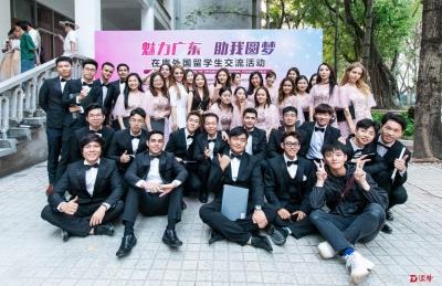 在粵外國留學生才藝大比拼!深大國際合唱團拿了兩個大獎
