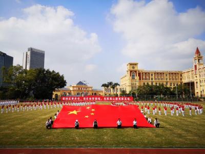 """8000余师生""""沙场秋点兵"""" 南山区第16届学校体育节在南中开幕"""