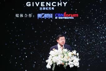 """""""首屆中國美麗經濟高峰論壇""""在上海舉辦"""