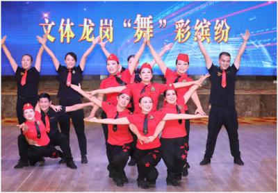 680名舞者聚集横岗!龙岗区健身舞蹈大赛圆满落幕
