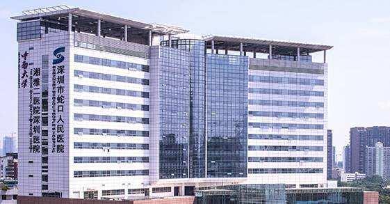 陈延伟被聘为国家肿瘤微创治疗产业技术创新战略联盟常务委员