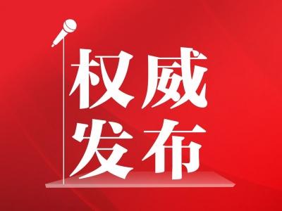 ?北京市衛健委:鼠疫患者一名病情危重 一名病情穩定