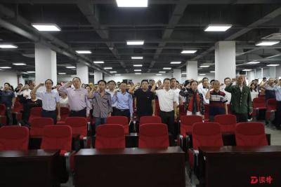 马田举办多期党员大课堂 实现基层党员教育全覆盖