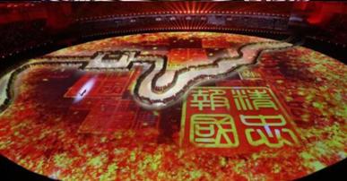 深圳市舞协理事臧馨受邀担任第七届世界军运会开幕式编导