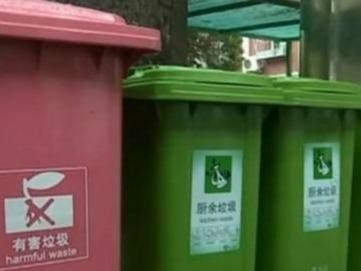 """住建部發布新版垃圾分類標準:餐廚垃圾""""濕垃圾""""統一為廚余垃圾"""