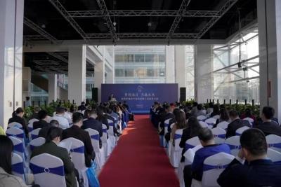 深圳市海洋产业协会换届 盐田港集团当选为新一届理事会会长单位