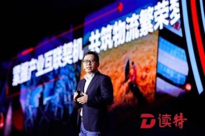 京东物流CEO王振辉:技术是驱动物流革新的第一要素