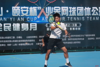 """打造园山网球品牌!2019""""园山•颐安杯""""业余网球团体公开赛收拍"""
