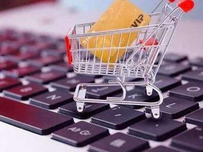 消費金融 成為穩定總需求的新支點