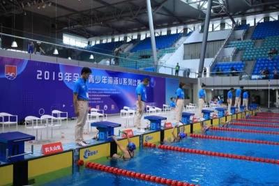 7至18岁720人参赛!全国青少年游泳U系列比赛(深圳站)开幕