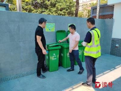 倡导市民对垃圾分类投放  凤凰营造美丽洁净生活环境