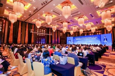 打造知识产权人才发展高地 粤港澳大湾区知识产权人才发展大会在深圳举办