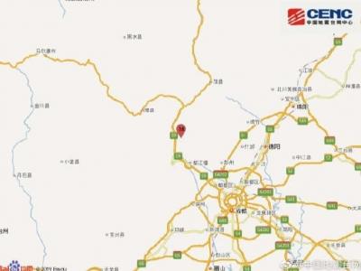 四川阿壩州汶川縣發生3.4級地震