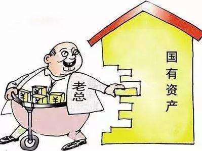 7400万的国有财产竟变成个人持有!公益诉讼挽回国有资产损失