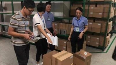 广东强化保健食品生产经营企业监管,18个地市随机飞行检查