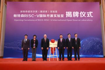 明年招生!圖靈獎得主在清華-伯克利深圳研究院開設實驗室