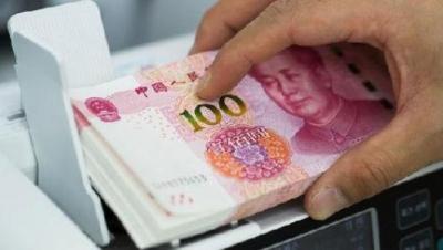 """三个月来首次!在岸、离岸人民币汇率双双收复""""7""""关口"""