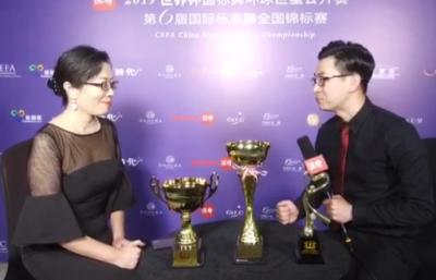 北京舞蹈学院知名舞蹈教育家韩美玲:国标舞的发展蓬勃兴盛