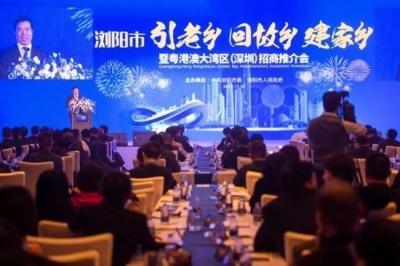湖南浏阳市来深招商引资 签约16个项目共149.75亿元