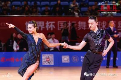 深圳特区报·读特2019世界杯国标舞环球巨星公开赛暨第六届国标舞全国锦标赛在盐田开赛