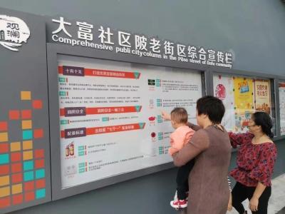 """共建共治共享!龍華區""""基本+""""探索提升居民幸福感"""
