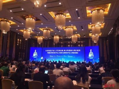 激发知识产权人才创新动力 深圳PCT国际专利申请量全国领跑