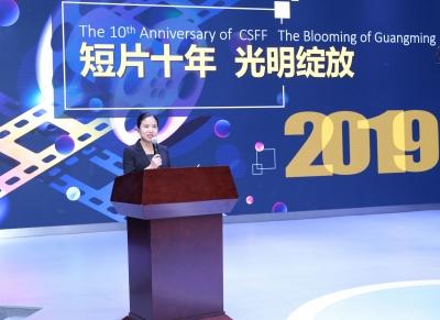 中国国际新媒体短片节永久落户光明