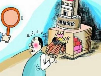 哄抬房價者,深圳不歡迎你們!