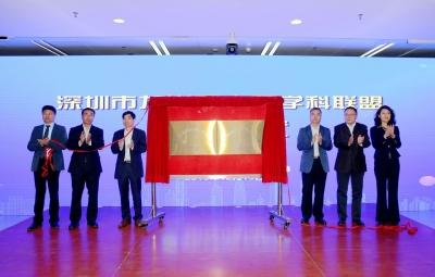 全國首個5G智慧中醫健康管理平臺在北京中醫藥大學深圳醫院(龍崗)運行