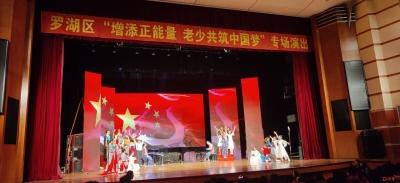老少共筑中國夢,羅湖區關工委舉辦鋼琴音樂劇《歸童》演出