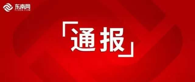 廣東省國資委黨委原副書記張小剛接受紀律審查和監察調查