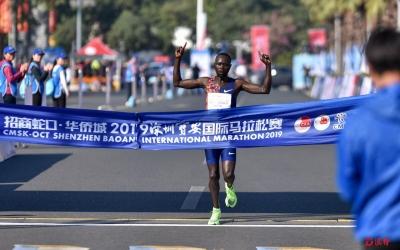2019深圳宝安国际马拉松举行,赛事引入AI技术记录选手冲线瞬间