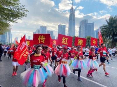 深圳國際馬拉松今日開跑!